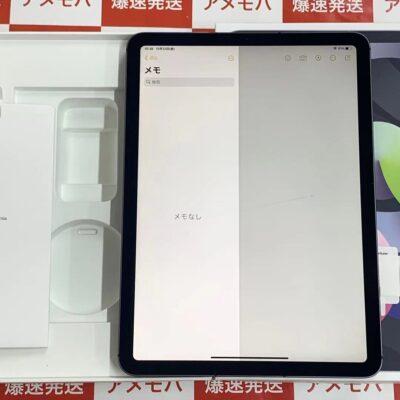 iPad Air 第4世代 au版SIMフリー 256GB MYH22J/A A2072 訳アリ品
