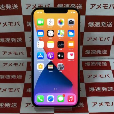iPhone12 Pro au版SIMフリー 128GB 3H551J/A A2406