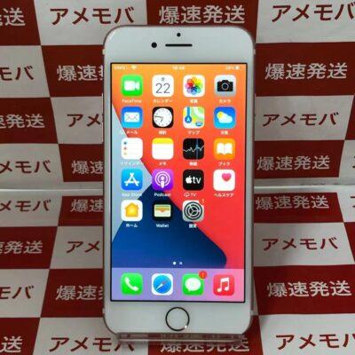 iPhone7 SoftBank版SIMフリー 32GB MNCJ2J/A A1779 極美品