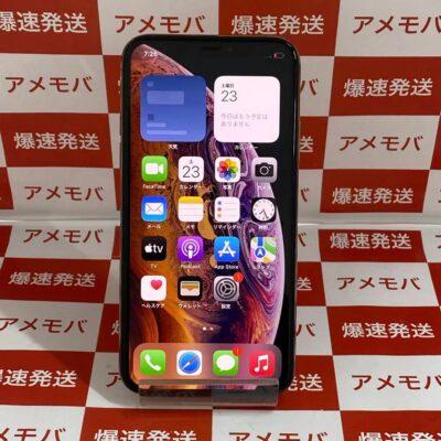 iPhoneXS au版SIMフリー 256GB MTE22J/A A2098 訳あり大特価