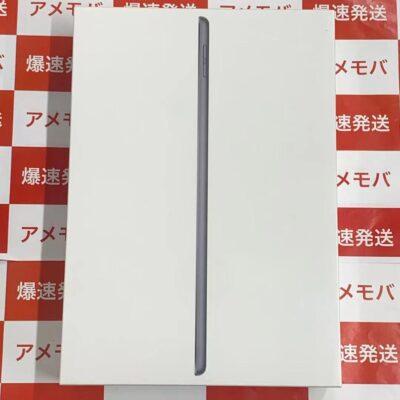 iPad 第9世代 Wi-Fiモデル 256GB MK2N3J/A A2602