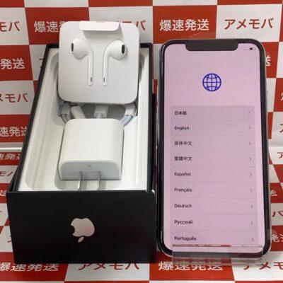 iPhone11 Pro SoftBank版SIMフリー 64GB NWC32J/A A2215