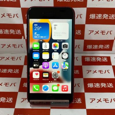iPhoneSE 第2世代 au版SIMフリー 64GB MX9U2J/A A2296