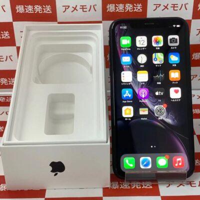 iPhoneXR docomo版SIMフリー 128GB MT0G2J/A A2106