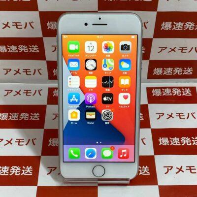 iPhone8 SoftBank版SIMフリー 64GB MQ792J/A A1906 極美品