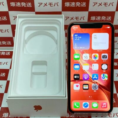 iPhoneXR docomo版SIMフリー 64GB MT0A2J/A A2106 極美品