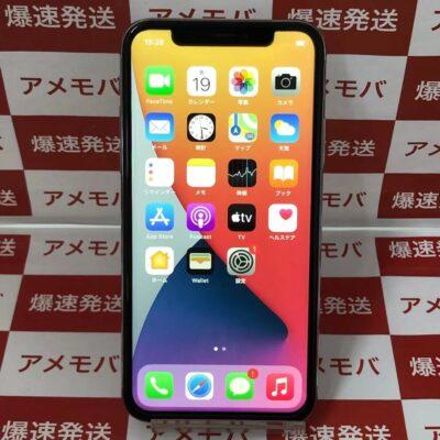 iPhoneX Apple版SIMフリー 64GB NQAY2J/A A1902