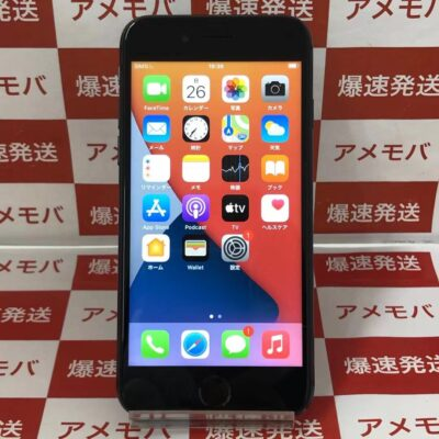 iPhone8 SoftBank版SIMフリー 256GB MQ842J/A A1906 訳あり大特価