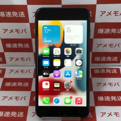 iPhone8 plus SoftBank版SIMフリー 256GB NQ9N2J/A A1898