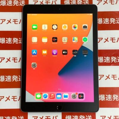 iPad 第5世代 Wi-Fiモデル 128GB MP2H2J/A A1822