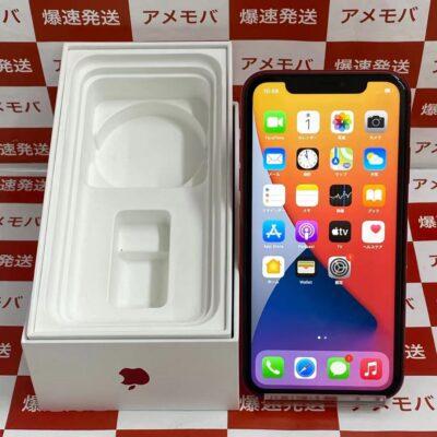 iPhone11 SoftBank版SIMフリー 64GB MWLV2J/A A2221