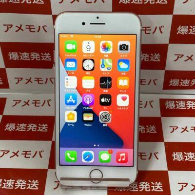 iPhone7 SoftBank版SIMフリー 32GB MNCJ2J/A A1779
