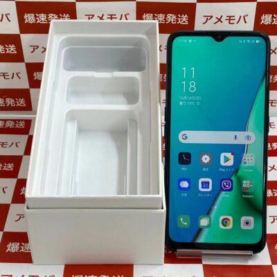 OPPO A5 2020 楽天モバイル版SIMフリー 64GB 極美品