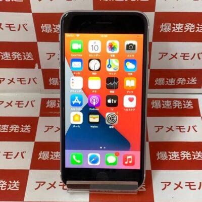 iPhoneSE 第2世代 au版SIMフリー 256GB MXVU2J/A A2296