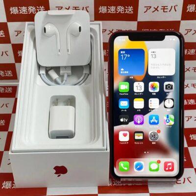 iPhone11 docomo版SIMフリー 64GB MWLV2J/A A2221