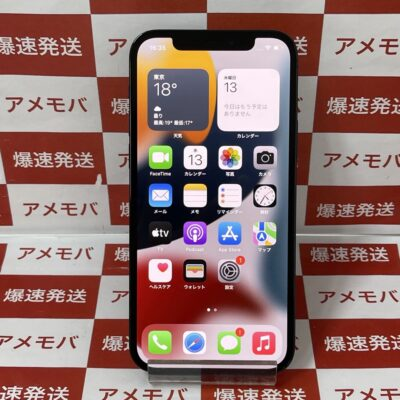 iPhone12 Pro docomo版SIMフリー 256GB MGMD3J/A A2406 極美品