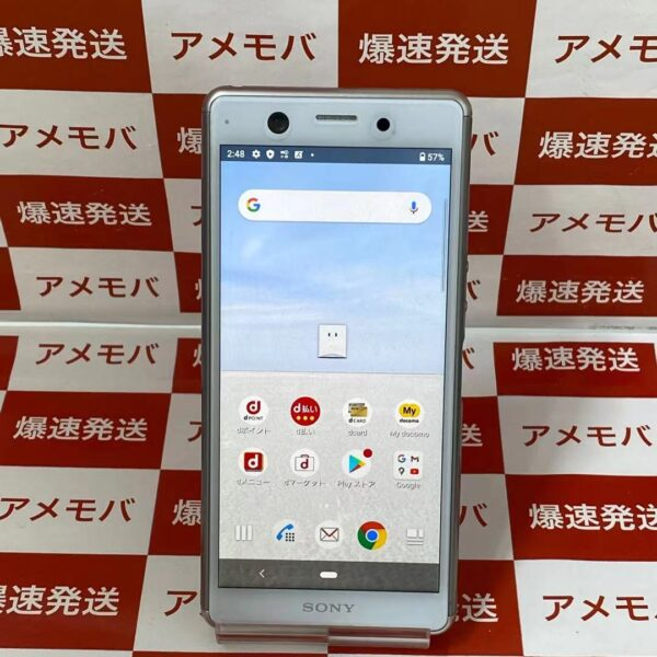 Xperia Ace SO-02L docomo 64GB SIMロック解除済み-正面