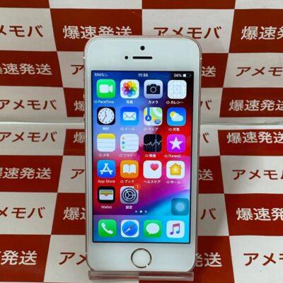 iPhoneSE UQmobile版SIMフリー 32GB MP852J/A A1723 極美品