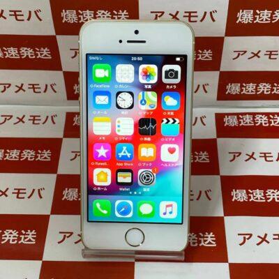 iPhoneSE au版SIMフリー 128GB NLM62J/A A1723