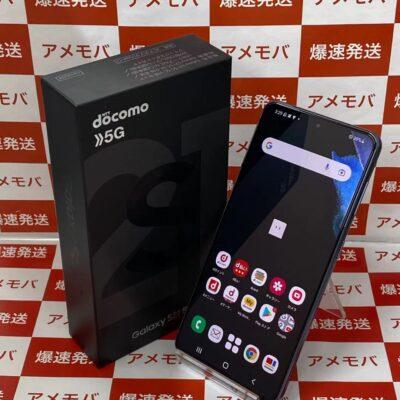 Galaxy S21 5G SC-51B docomo 256GB SIMロック解除済み