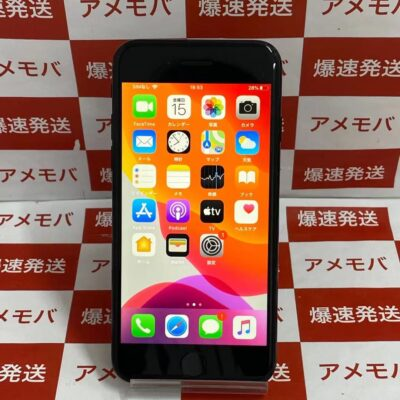 iPhone7 SoftBank版SIMフリー 256GB MNCV2J/A A1779
