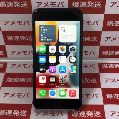 iPhoneSE 第2世代 docomo版SIMフリー 64GB MX9R2J/A A2296 極美品