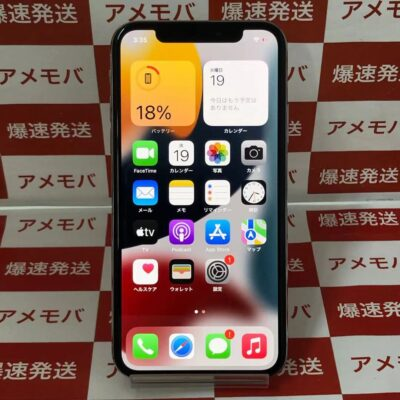 iPhoneX au 64GB NQAY2J/A A1902