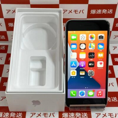 iPhoneSE 第2世代 Apple版SIMフリー 128GB NXCU2LL/A A2275 極美品