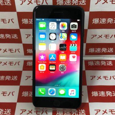 iPhone7 au版SIMフリー 128GB MNCK2J/A A1779 訳あり大特価