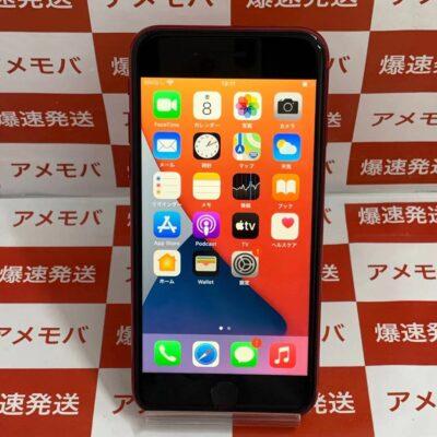 iPhoneSE 第2世代 SoftBank版SIMフリー 64GB MX9U2J/A A2296 美品