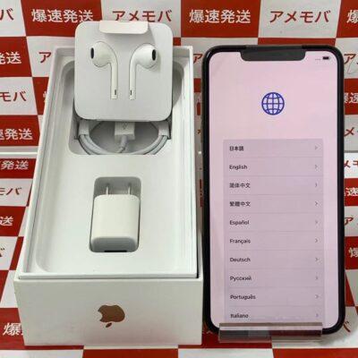 iPhoneXS Max docomo版SIMフリー 256GB NT6W2J/A A2102