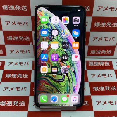 iPhoneXS Max docomo版SIMフリー 64GB MT6Q2J/A A2102