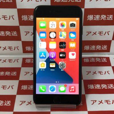 iPhone7 au 128GB NNCK2J/A A1779