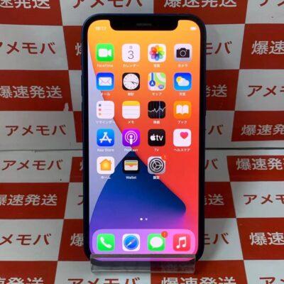 iPhone12 mini SoftBank版SIMフリー 128GB MGDP3J/A A2398