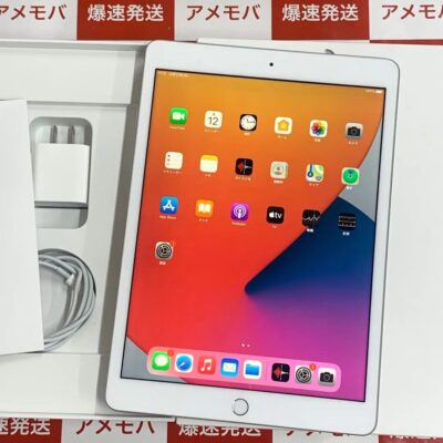 iPad 第8世代 Wi-Fiモデル 128GB MYLE2J/A A2270