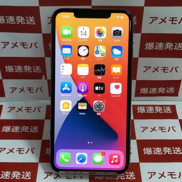 iPhone11 Pro Max au版SIMフリー 64GB MMWHG2J/A A2218-正面