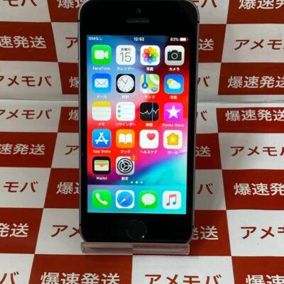 iPhoneSE au版SIMフリー 64GB NLM62J/A A1723