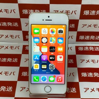 iPhoneSE au版SIMフリー 16GB MLXM2J/A A1723 極美品