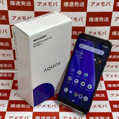 AQUOS sense3 lite SH-RM12 SIMフリー 64GB