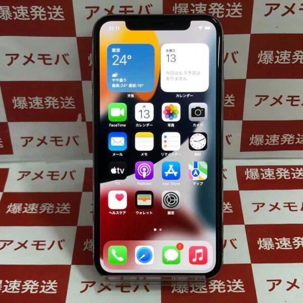 iPhoneX docomo版SIMフリー 256GB MQC22J/A A1902 美品-正面