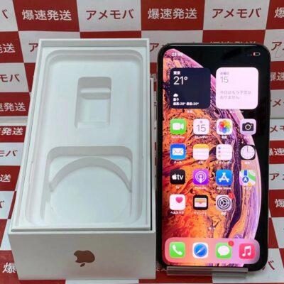 iPhoneXS Max Apple版SIMフリー 256GB MT6W2J/A A2102