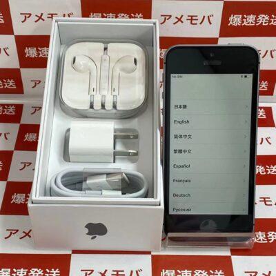 iPhoneSE UQmobile版SIMフリー 32GB MP822J/A A1723