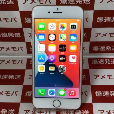 iPhone8 docomo版SIMフリー 256GB MQ862J/A A1906 訳あり大特価