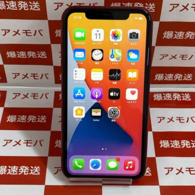 iPhone11 au版SIMフリー 64GB MWLV2J/A A2221 極美品