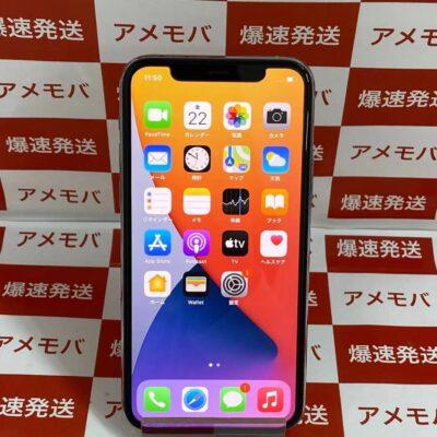 iPhone11 Pro au版SIMフリー 256GB MWC82J/A A2215