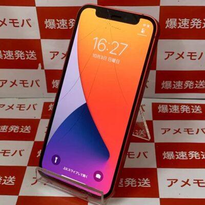 iPhone12 mini SoftBank版SIMフリー 128GB MGDN3J/A A2398 訳あり大特価