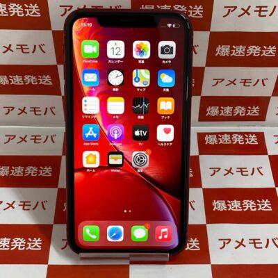 iPhoneXR SoftBank版SIMフリー 128GB MT0N2J/A A2106 極美品
