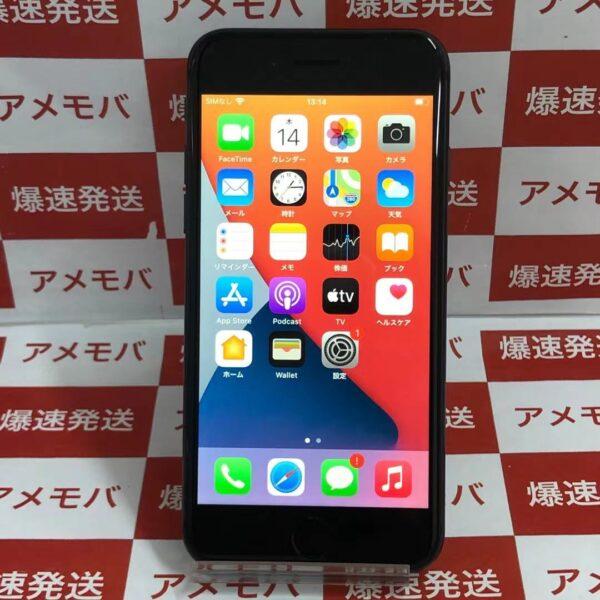 iPhone8 docomo版SIMフリー 64GB MQ782J/A A1906 極美品-正面
