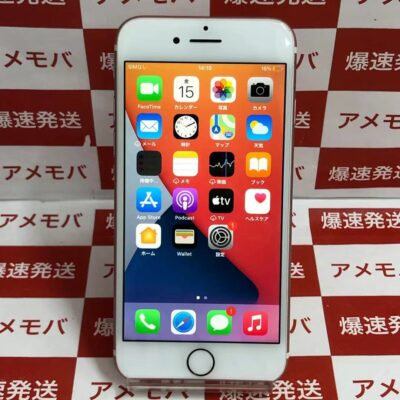 iPhone7 au版SIMフリー 256GB MNCU2J/A A1779