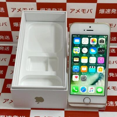 iPhoneSE docomo版SIMフリー 64GB MLXP2J/A A1723